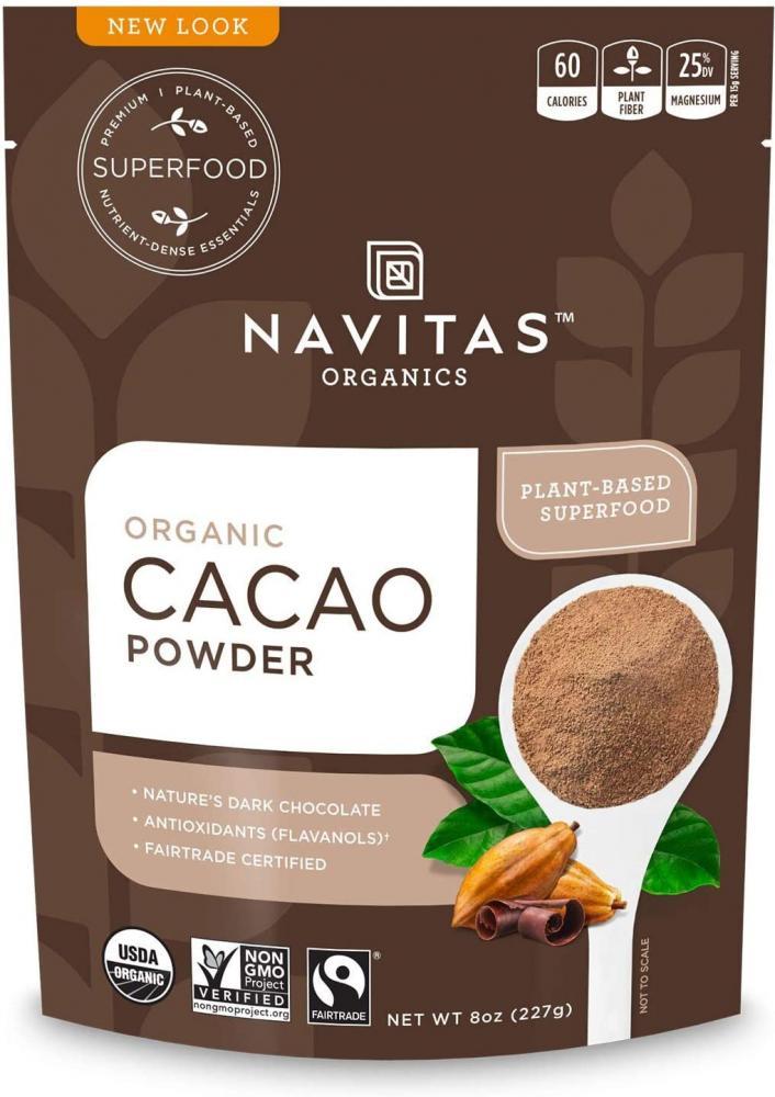 Navitas Organics Cacao Nibs 227 g