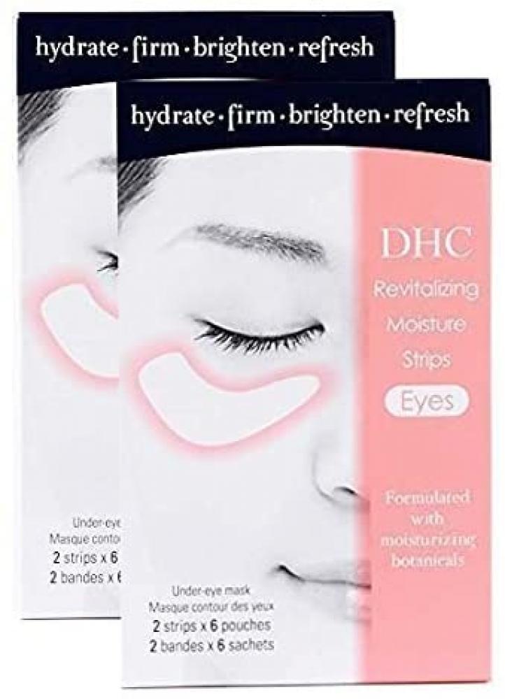 DHC Revitalizing Moisture Strips Eyes2 Pack