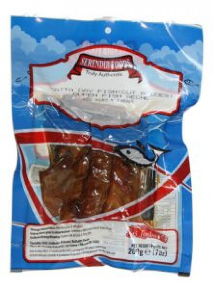 Serendib Foods Queen Katta Dried Fish 200 g
