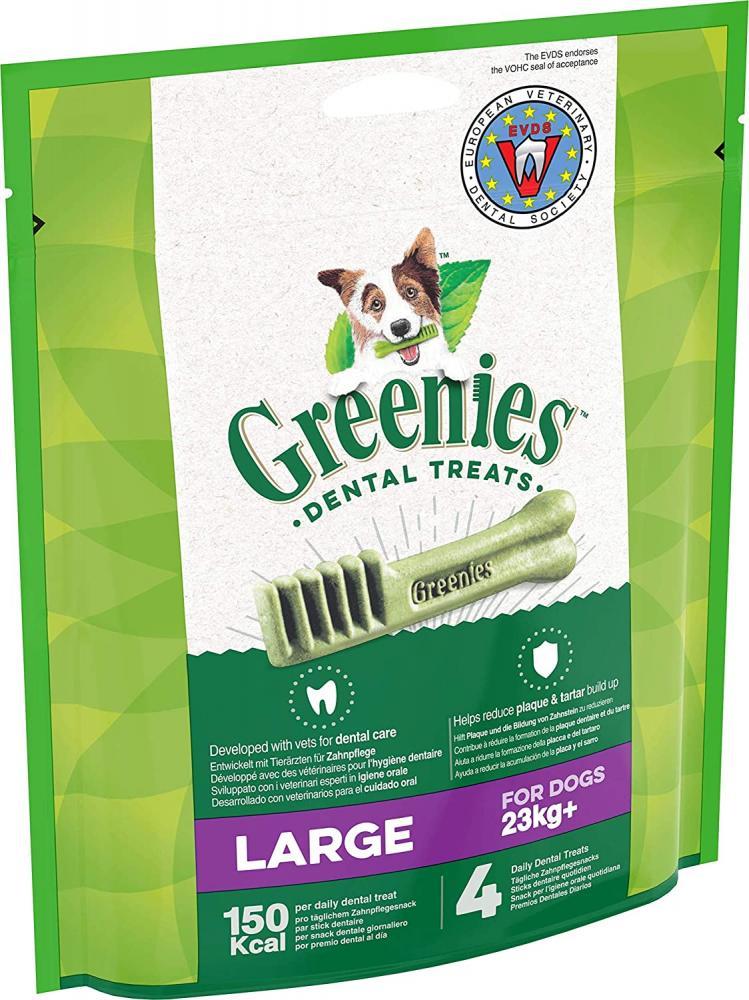 SALE  Greenies Daily Original Large Dog Treats 170g