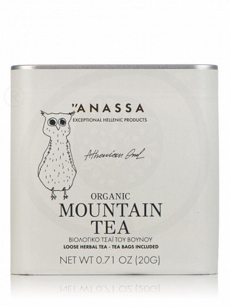 Anassa Organic Greek Mountain Tea 20g