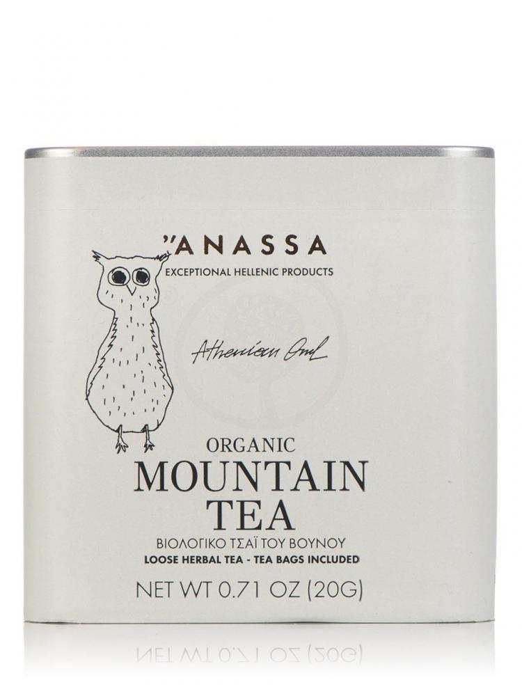 Anassa Organic Mountain Tea 20g