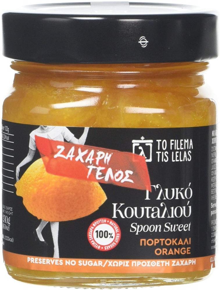 To Filema Tis Lelas Handmade Spoon Sweet Orange 240g