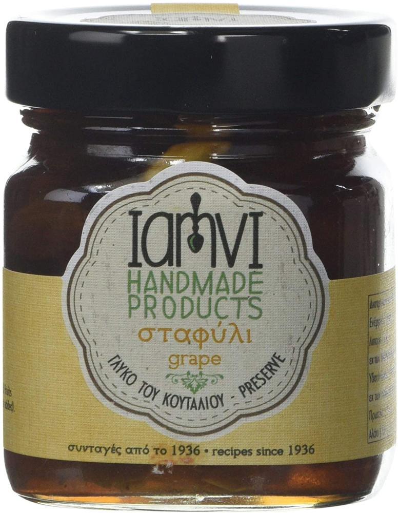 Iamvi Handmade Products Spoon Sweet Grape 250g