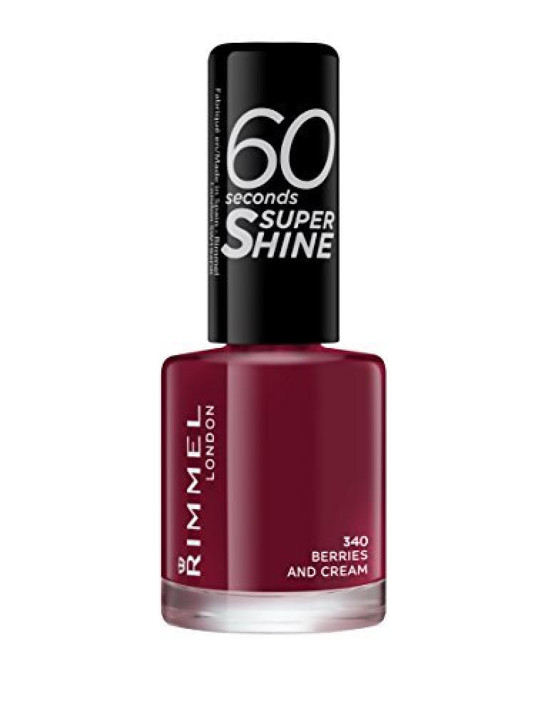 Rimmel 60 Seconds Super Shine Nail PolishBerries and Cream 8ml
