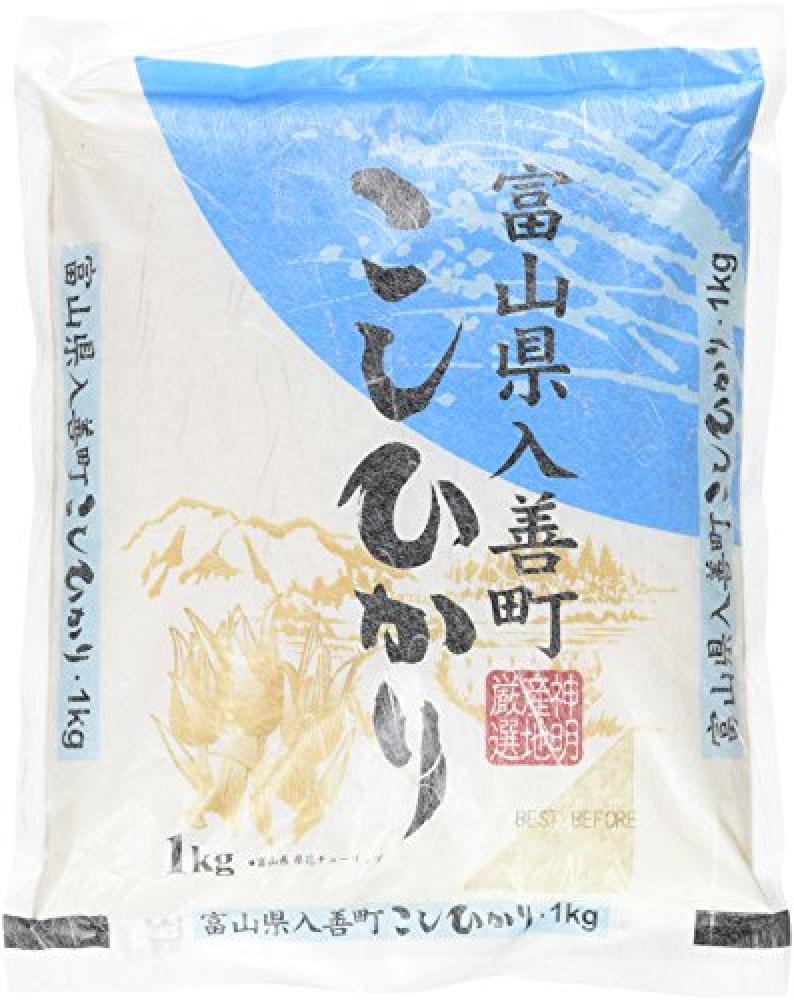 Toyama Koshihikari Japanese Rice 1kg