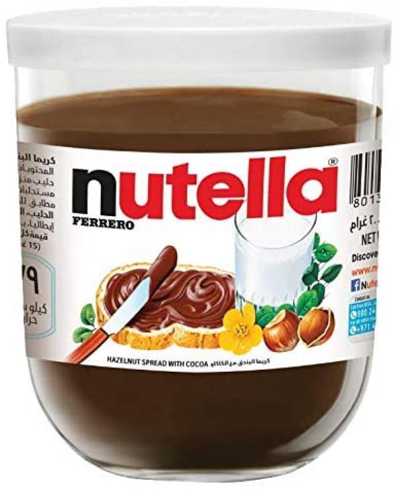 Nutella Hazelnut Chocolate Spread 200 g