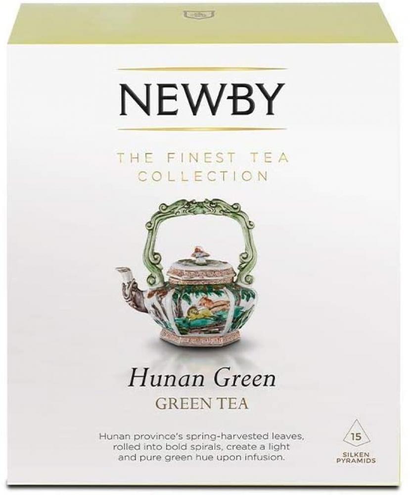 Newby Teas Silken Pyramids Hunan Green Tea 15 teabags