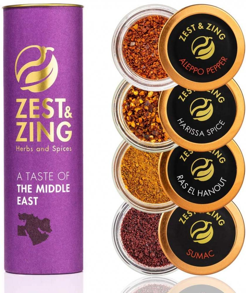 Zest And Zing A Taste of The Middle East Spice Gift Set