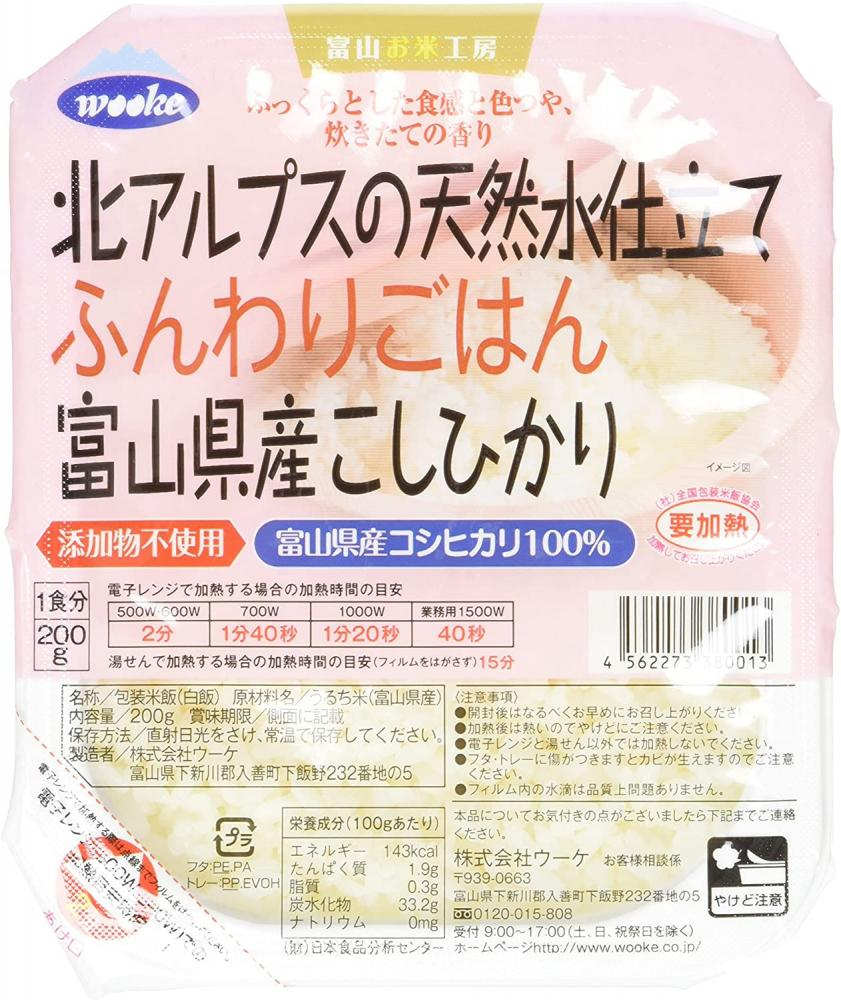 Toyama Koshihikari Funwari Gohan Microwaveable Rice 200g