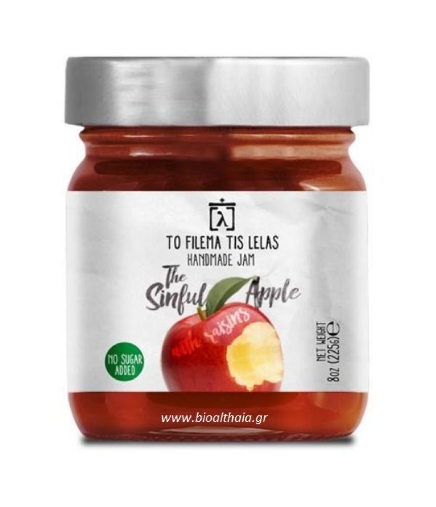 To Filema Tis Lelas Handmade No Sugar Jam The Sinful Apple 240 g