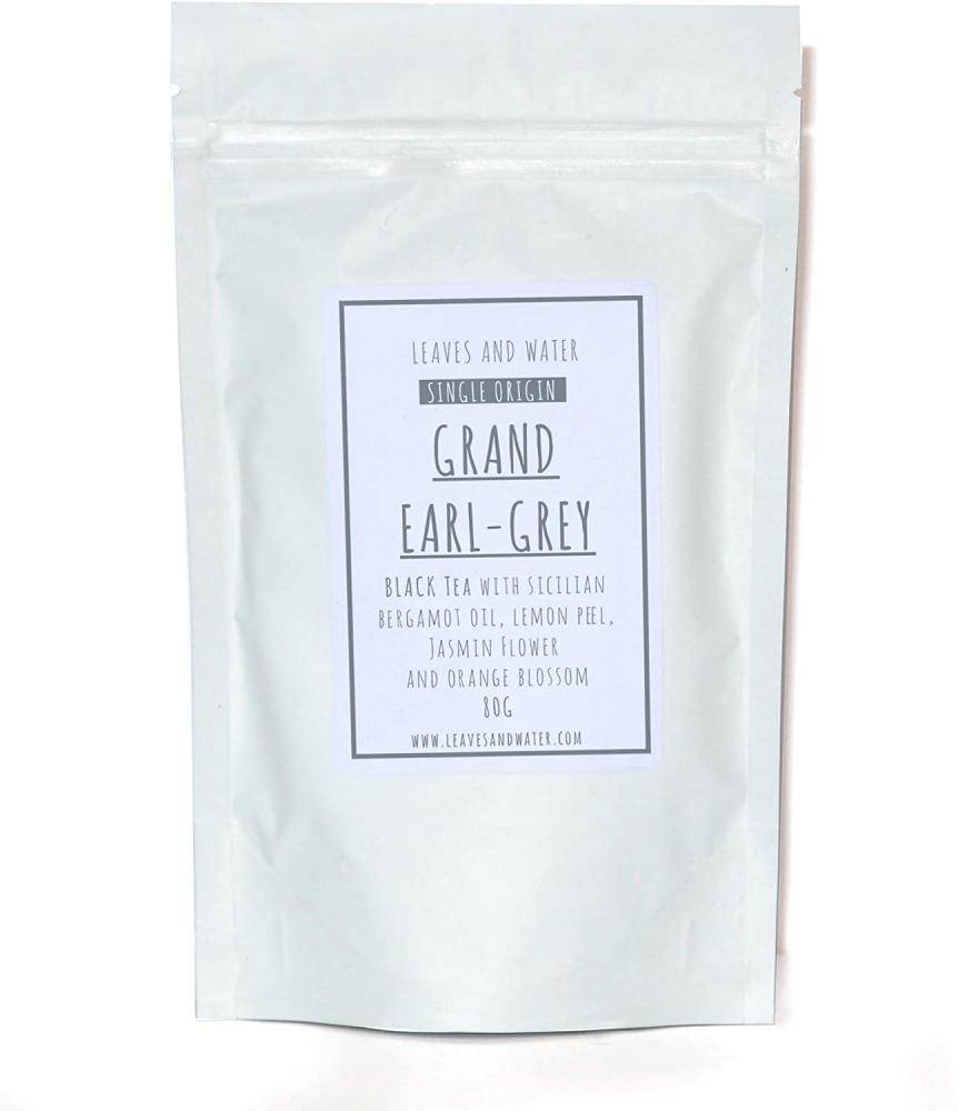 Earl Grey Black Tea Single Origin Loose Leaf 80 g