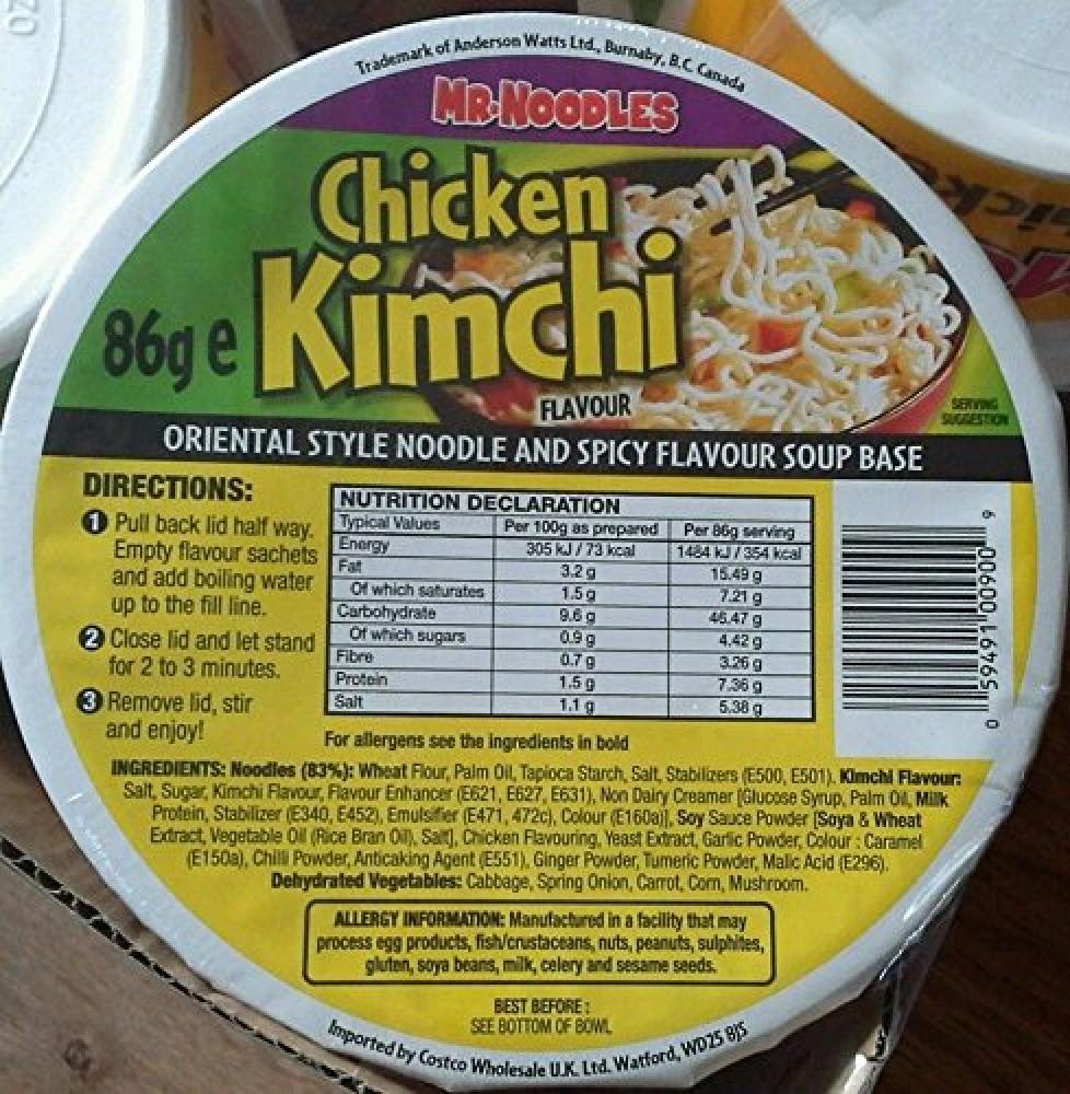 Mr Noodles Chicken Kimchi 86g