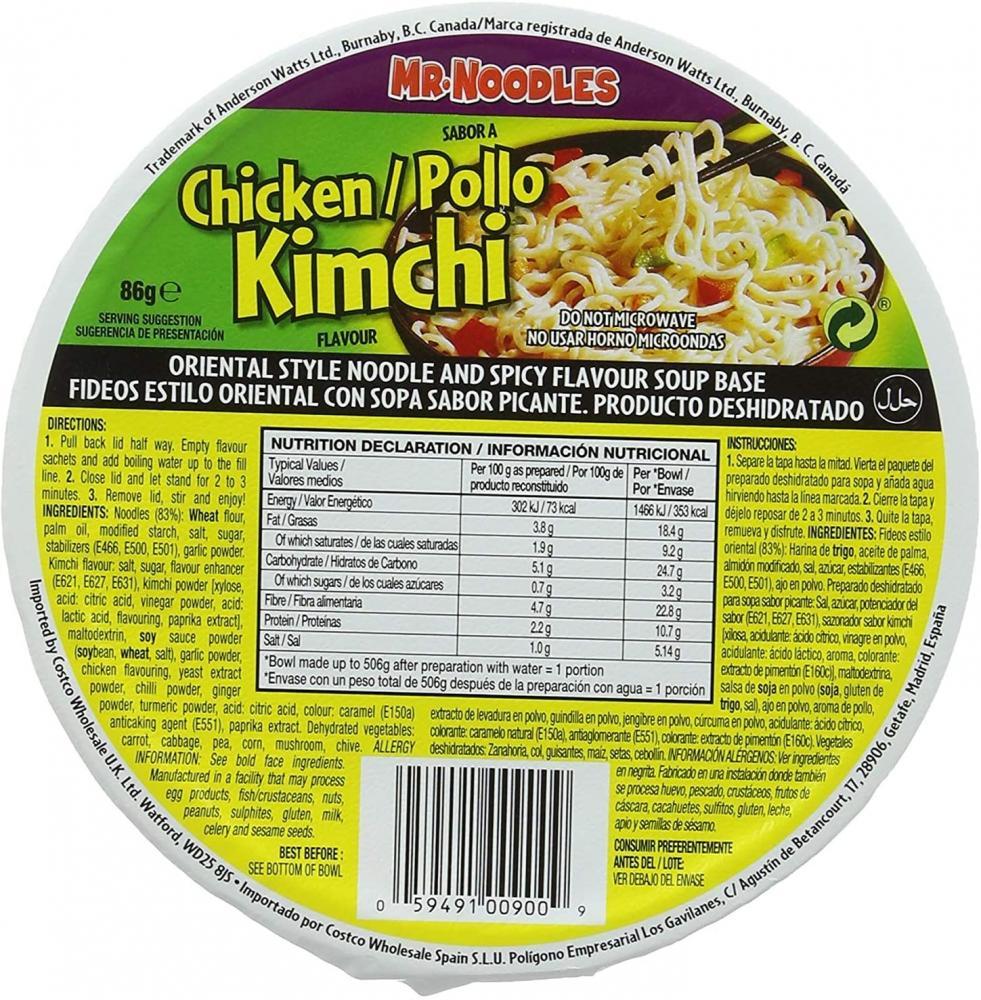 Mr Noodles Kimchi Chicken 86 g